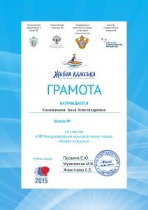 gramota1.php